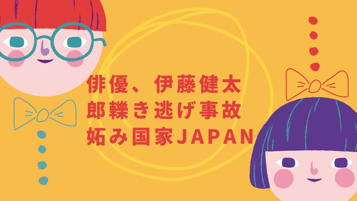 f:id:kaigonokaeru:20201030210416p:plain