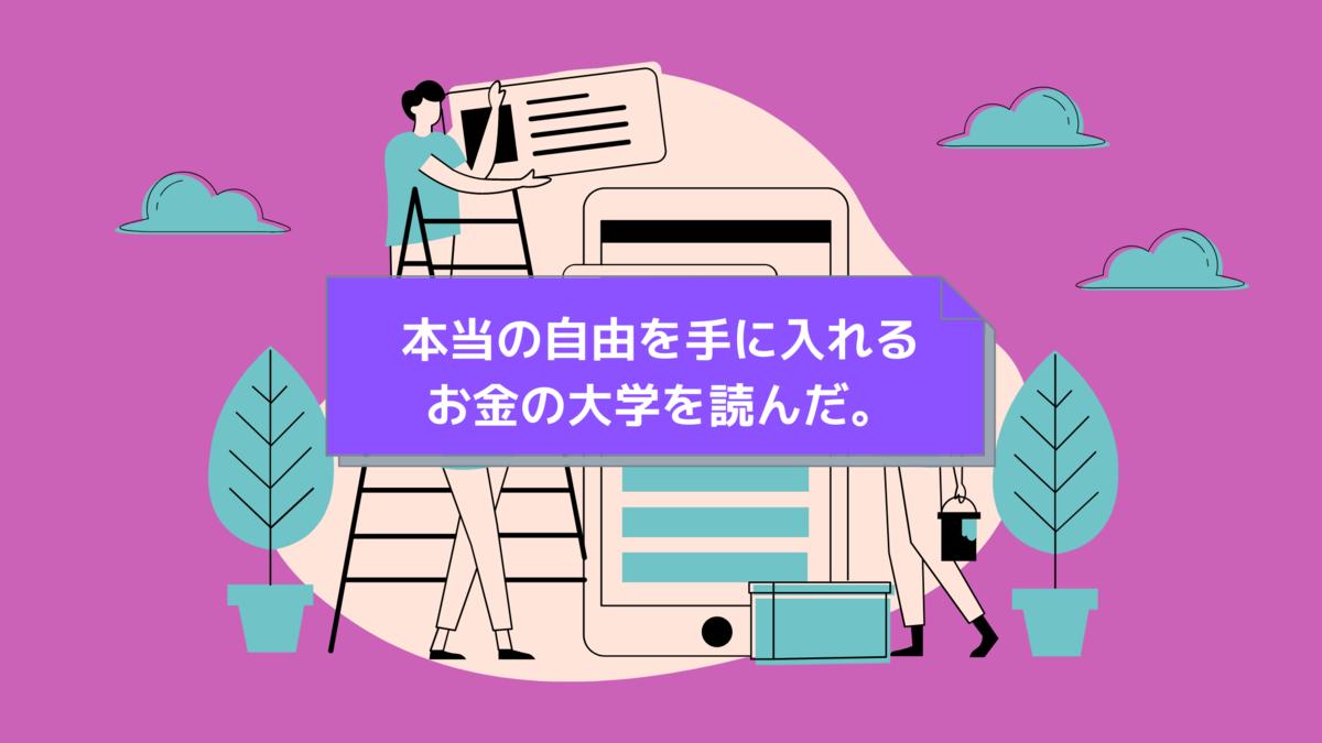 f:id:kaigonokaeru:20201103162623p:plain