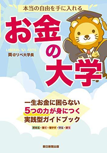 f:id:kaigonokaeru:20201103162751j:plain