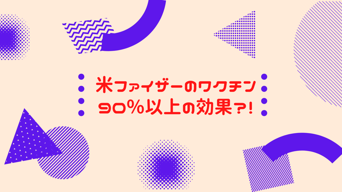 f:id:kaigonokaeru:20201110104825p:plain