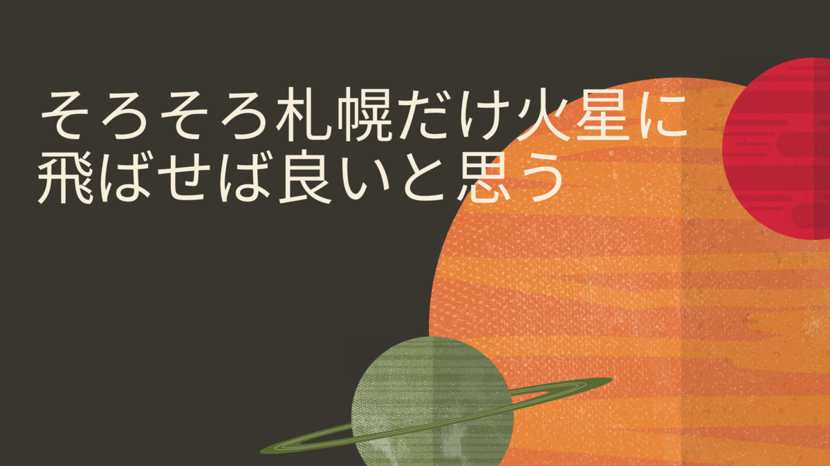 f:id:kaigonokaeru:20201122170605p:plain