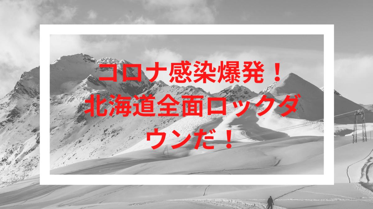 f:id:kaigonokaeru:20201125154157p:plain