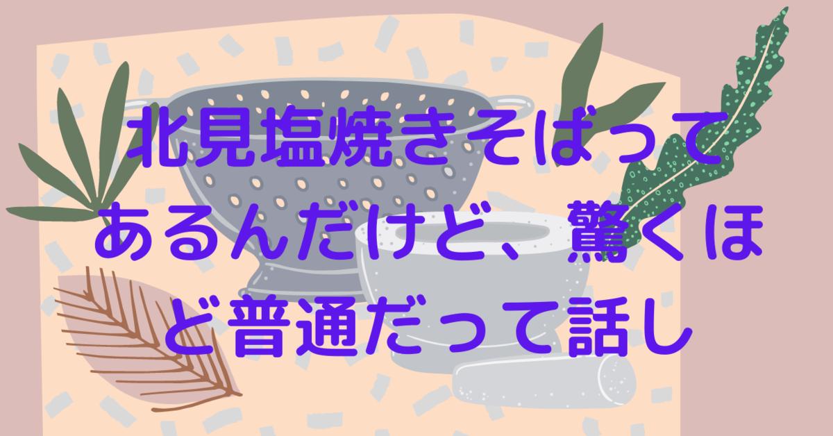 f:id:kaigonokaeru:20201126184251p:plain