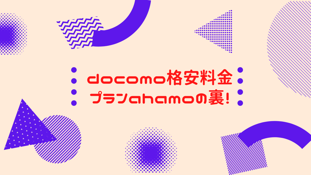 f:id:kaigonokaeru:20201203190927p:plain