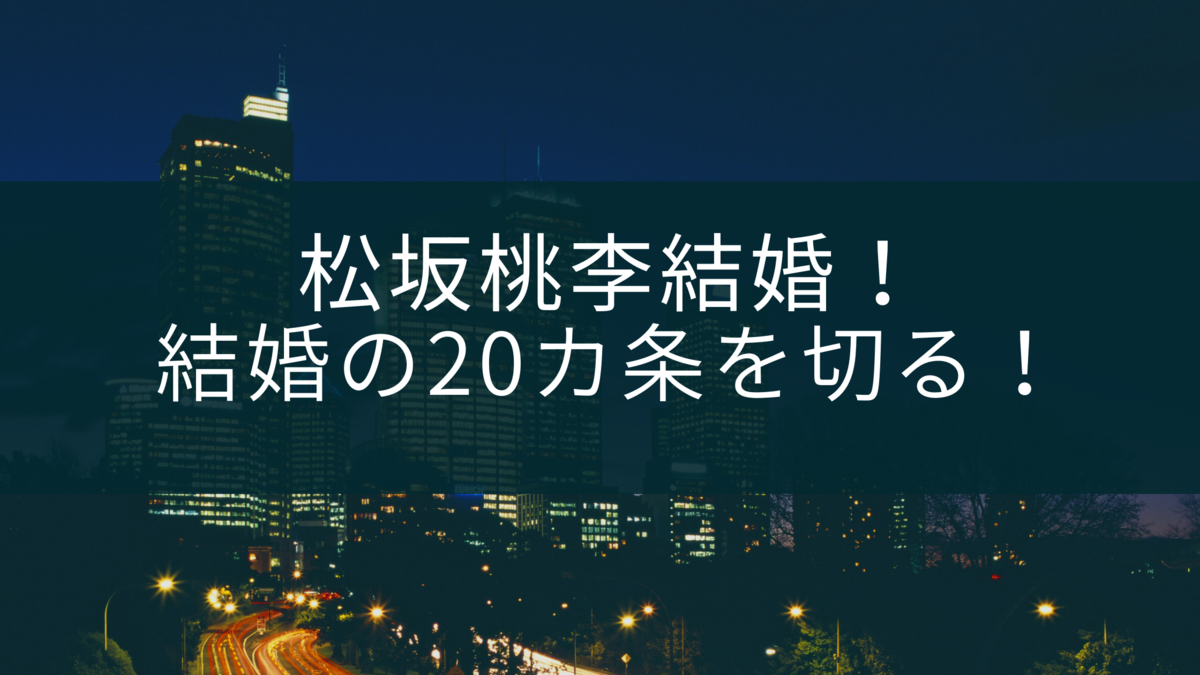 f:id:kaigonokaeru:20201211095303p:plain