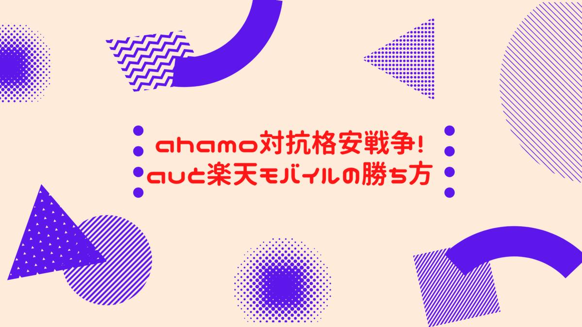 f:id:kaigonokaeru:20201225135641p:plain