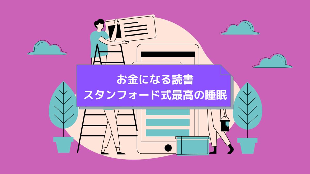 f:id:kaigonokaeru:20210118031511p:plain