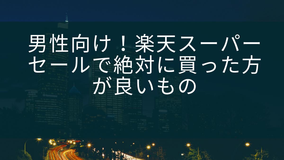 f:id:kaigonokaeru:20210305132224p:plain