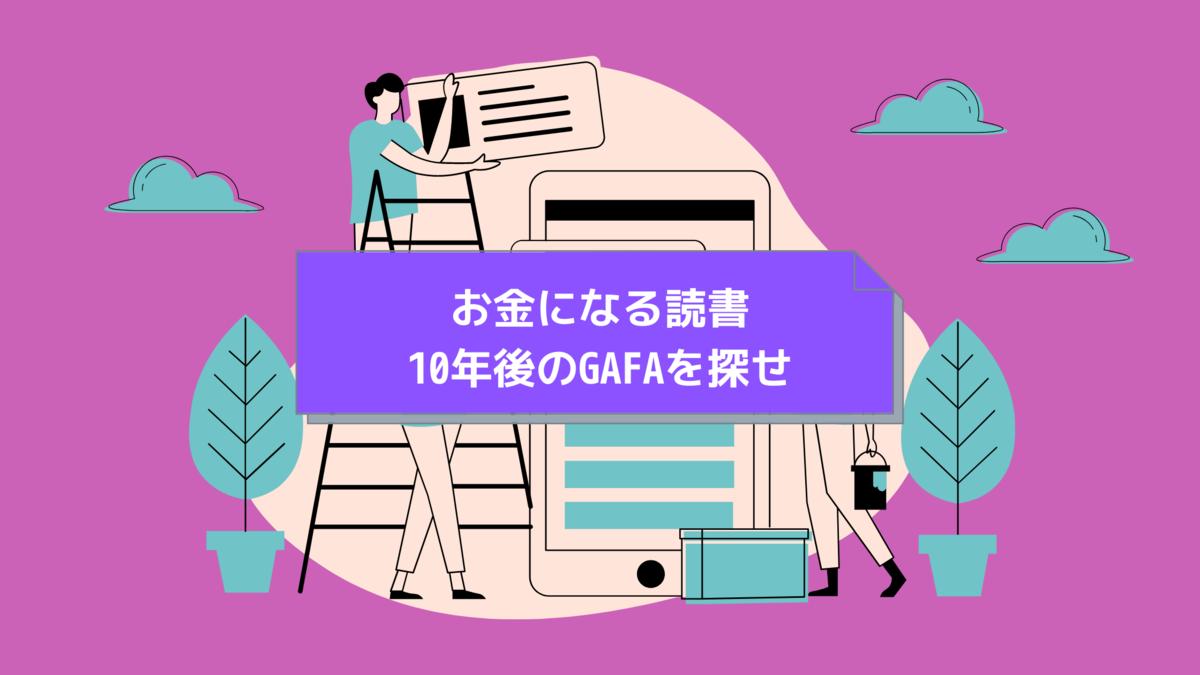 f:id:kaigonokaeru:20210305165007p:plain