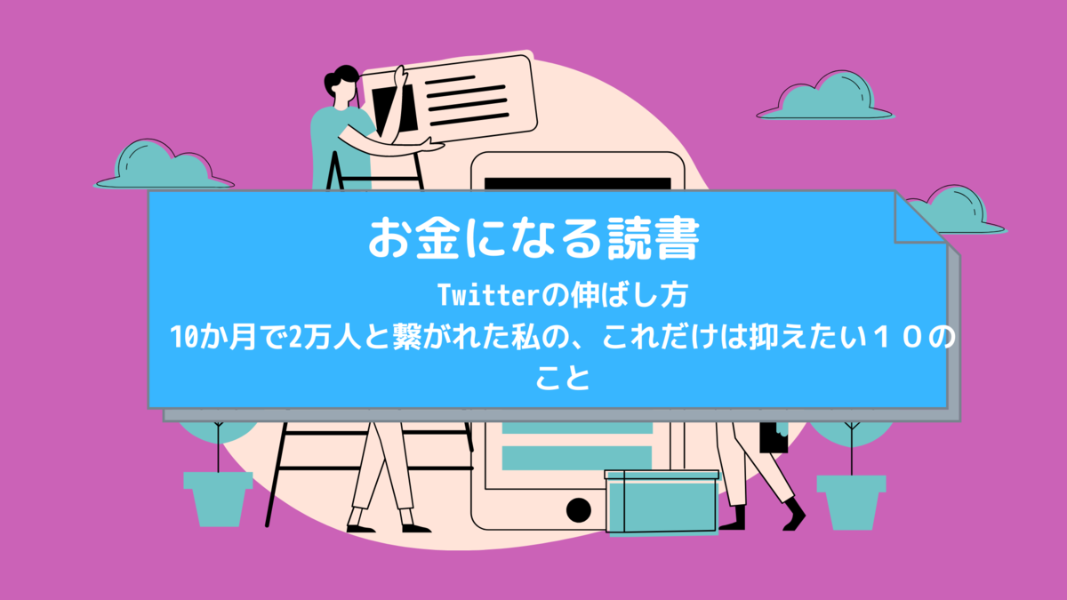 f:id:kaigonokaeru:20210305205422p:plain