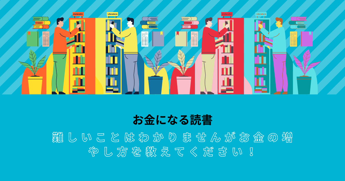 f:id:kaigonokaeru:20210308205537p:plain