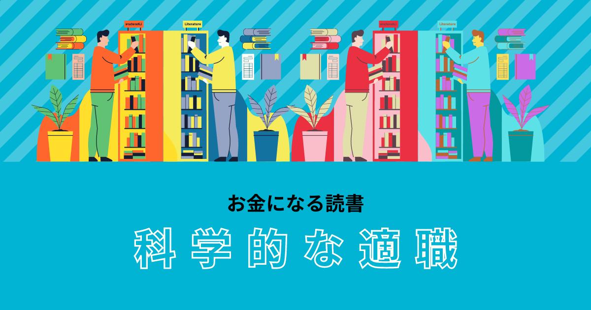 f:id:kaigonokaeru:20210317190442p:plain