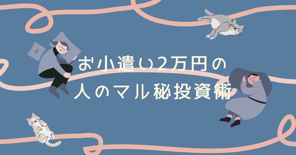 f:id:kaigonokaeru:20210429100027p:plain