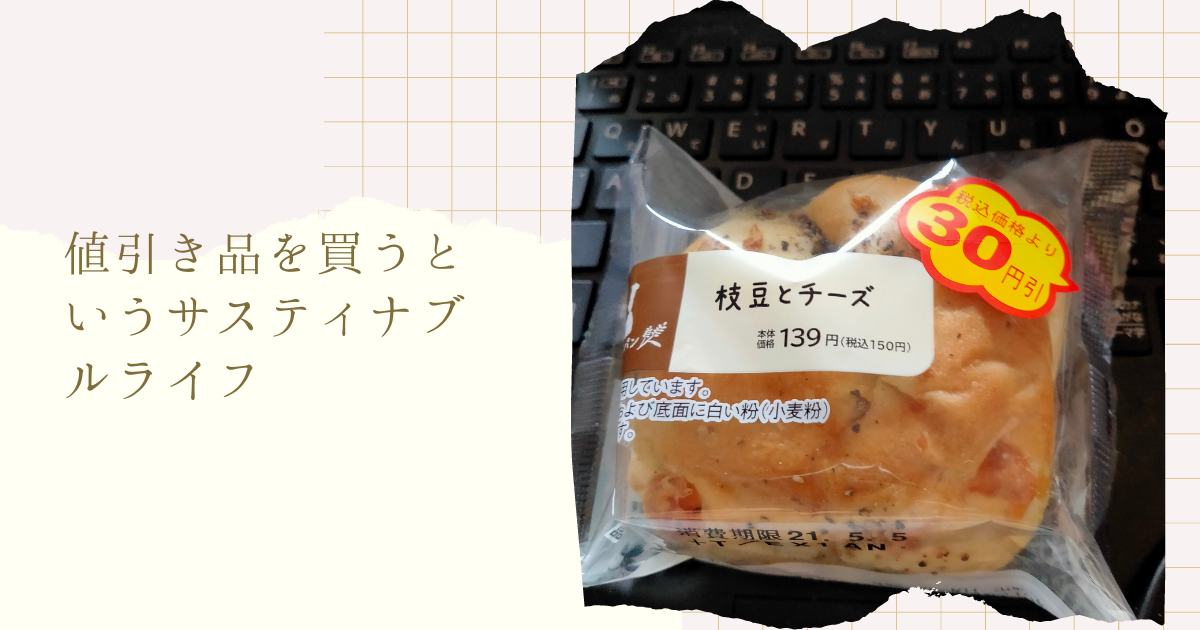 f:id:kaigonokaeru:20210507153814p:plain