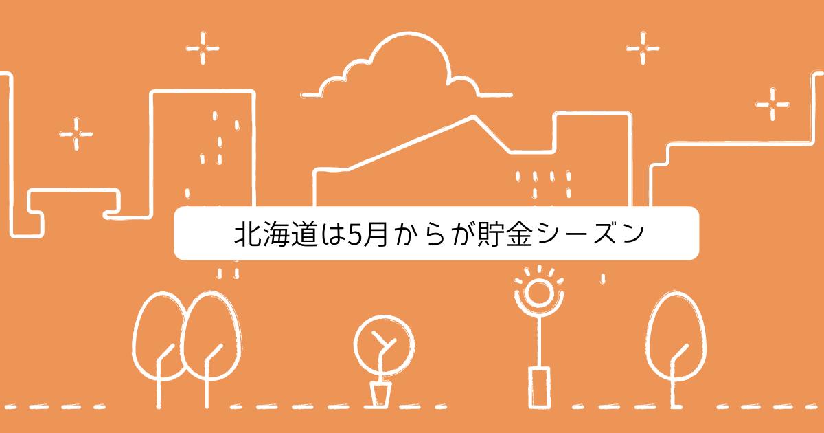 f:id:kaigonokaeru:20210511112910p:plain