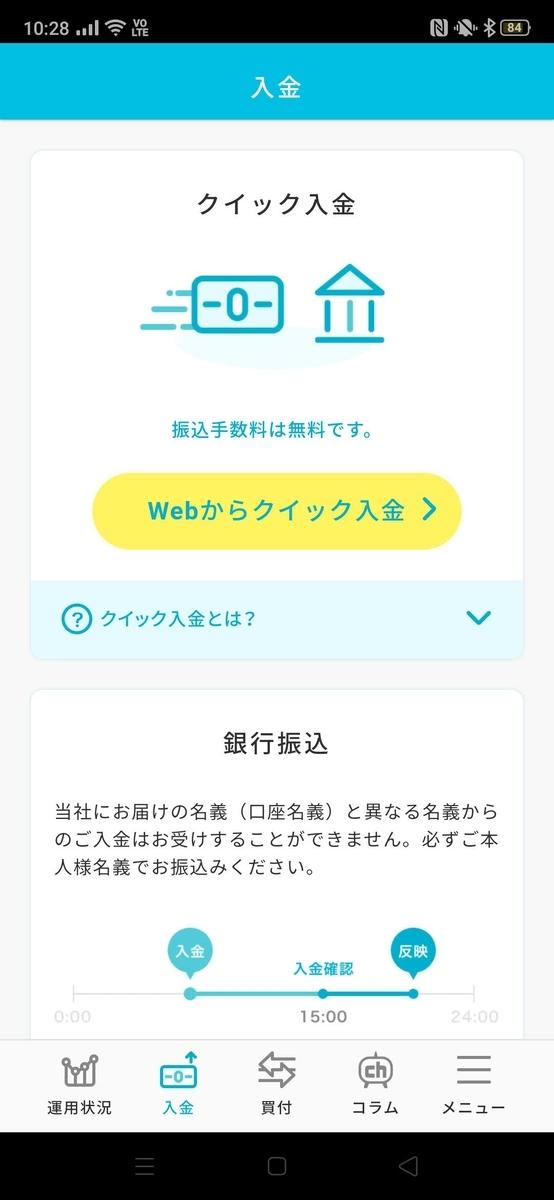 f:id:kaigonokaeru:20210517104803j:plain