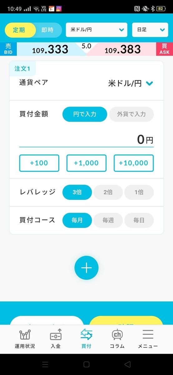 f:id:kaigonokaeru:20210517105029j:plain