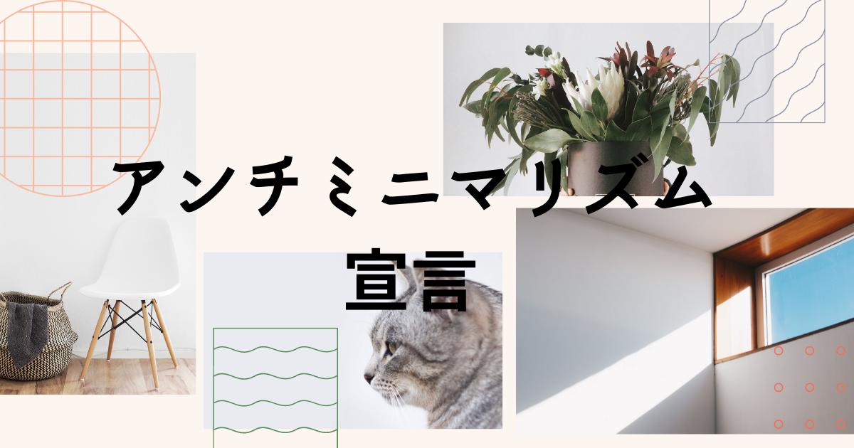 f:id:kaigonokaeru:20210613123149p:plain