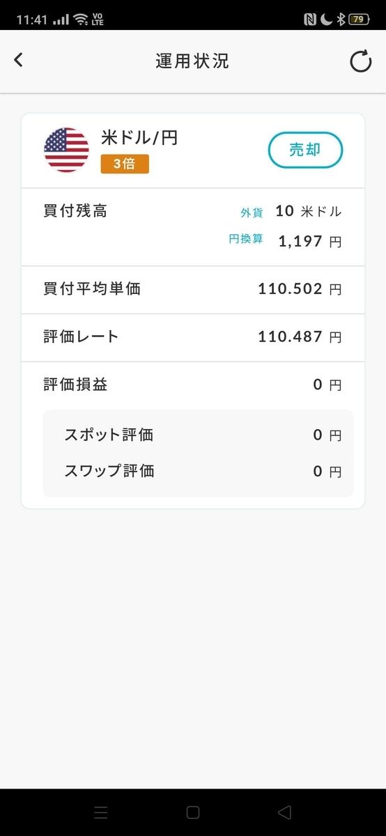 f:id:kaigonokaeru:20210707121859j:plain