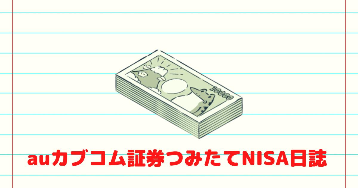 f:id:kaigonokaeru:20210707131507p:plain