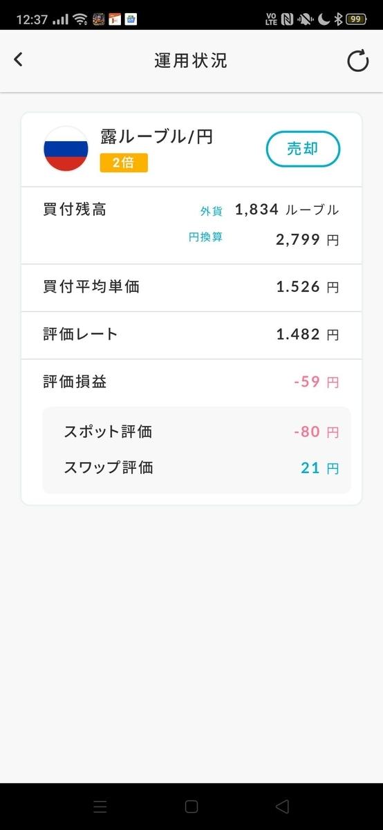 f:id:kaigonokaeru:20210817124513j:plain