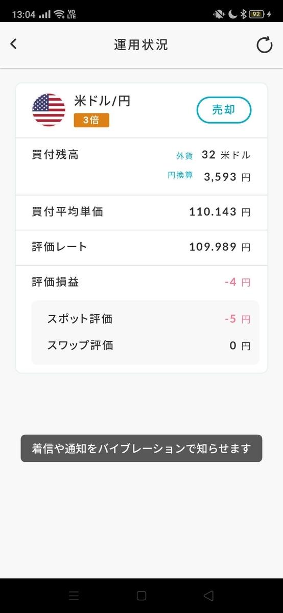 f:id:kaigonokaeru:20210902131123j:plain