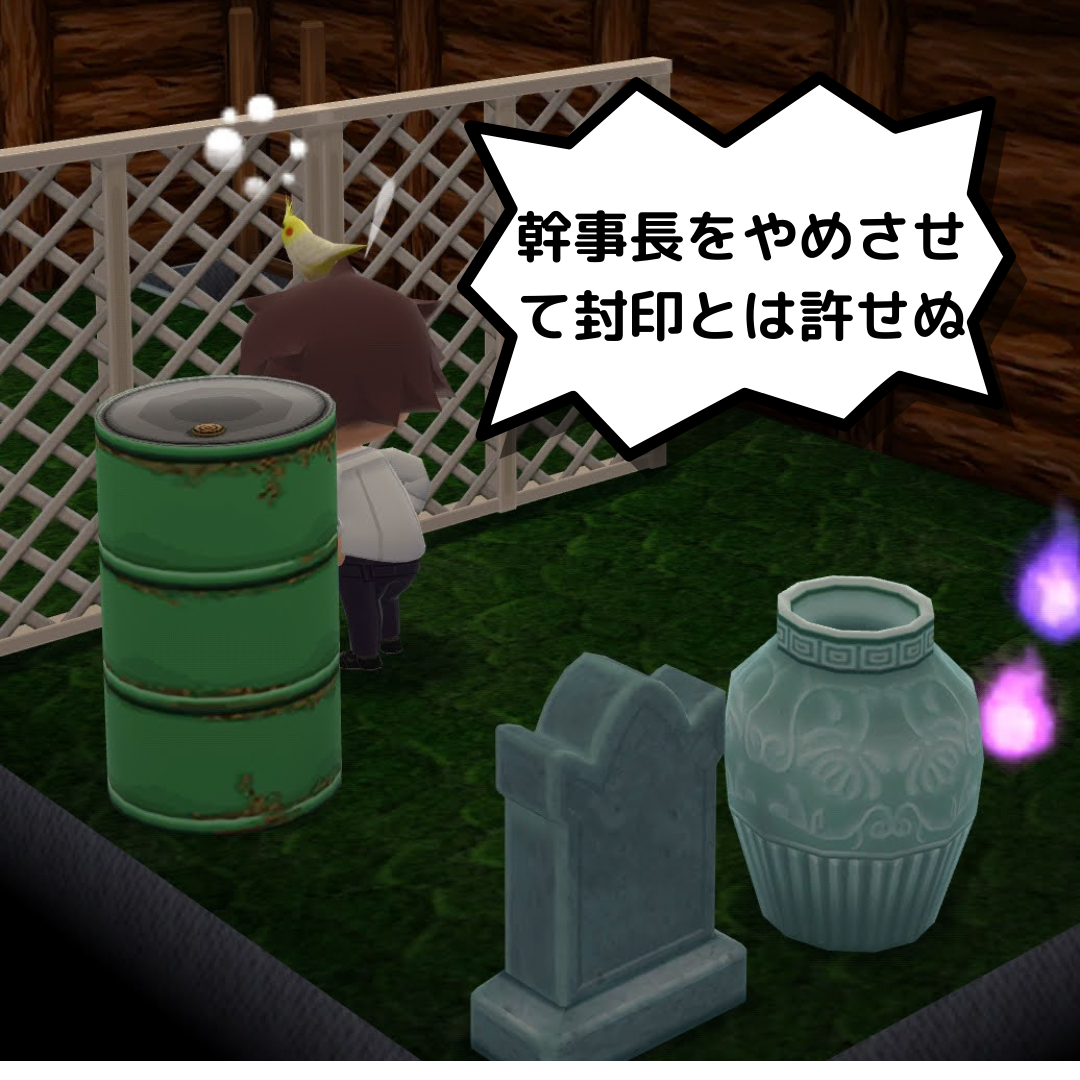 f:id:kaigonokaeru:20210904110852p:plain