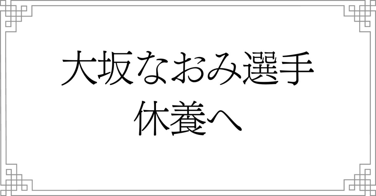 f:id:kaigonokaeru:20210904142451p:plain