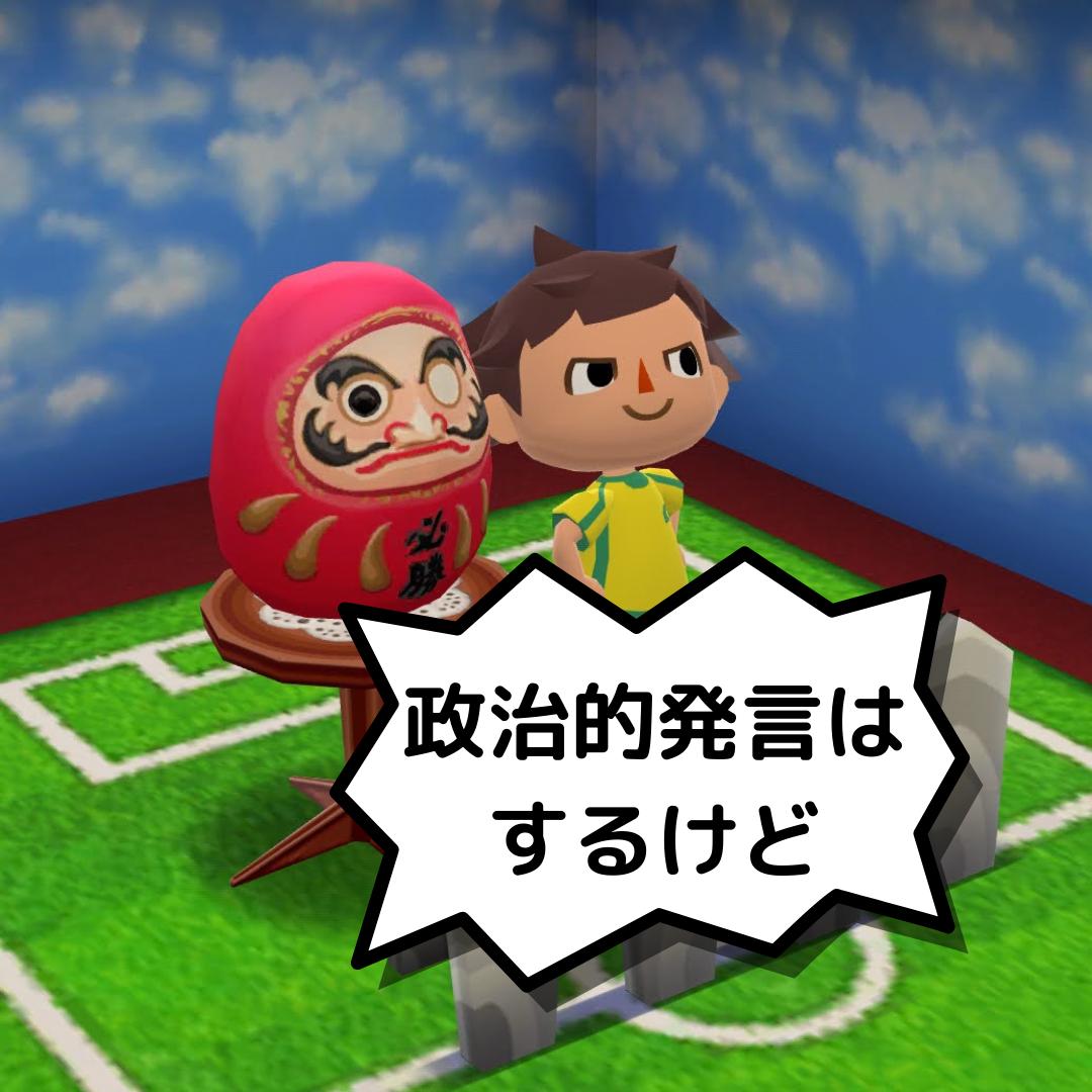 f:id:kaigonokaeru:20210904143033p:plain