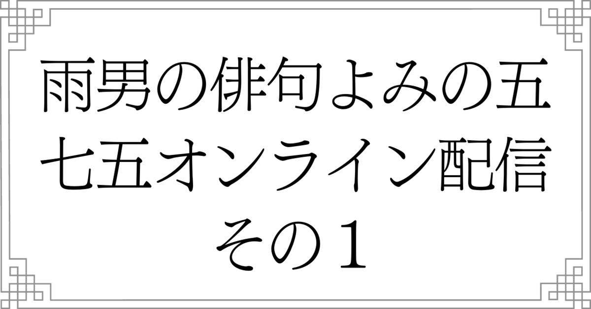 f:id:kaigonokaeru:20210904172616p:plain