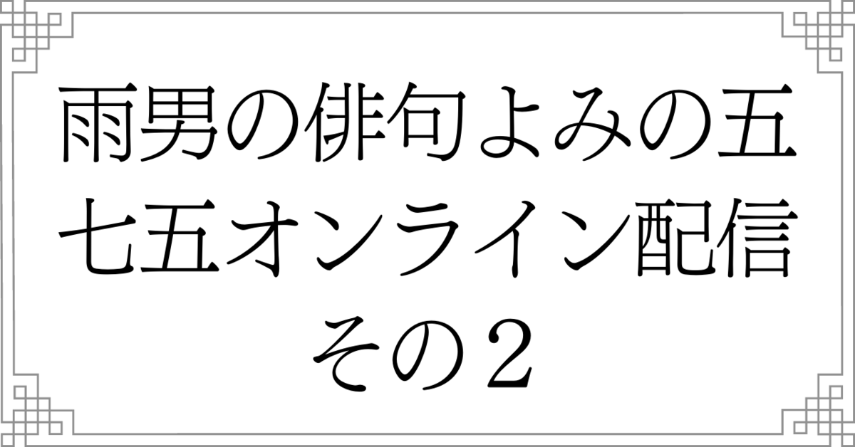 f:id:kaigonokaeru:20210904173214p:plain