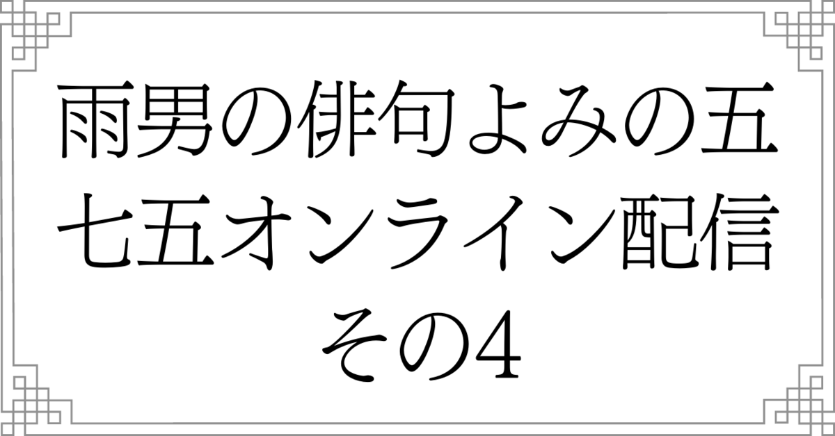 f:id:kaigonokaeru:20210904200453p:plain