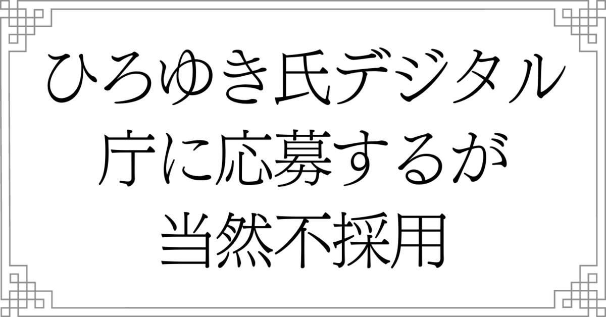 f:id:kaigonokaeru:20210905165652p:plain