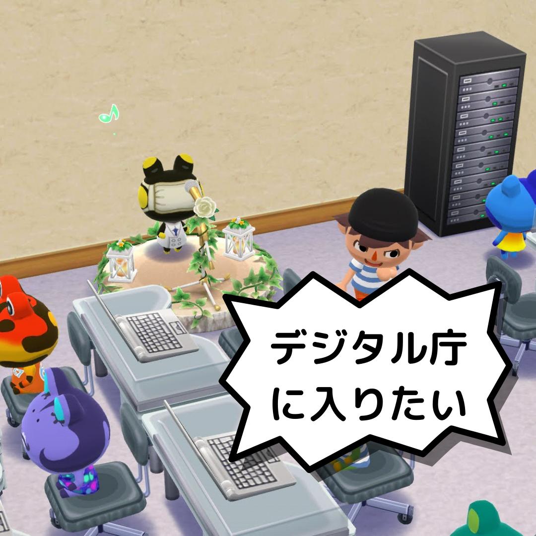 f:id:kaigonokaeru:20210905170114p:plain