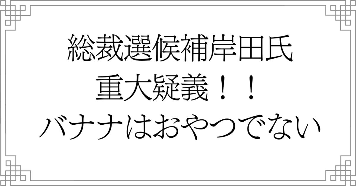 f:id:kaigonokaeru:20210907141549p:plain