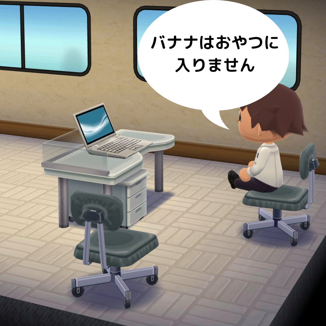 f:id:kaigonokaeru:20210907142251p:plain