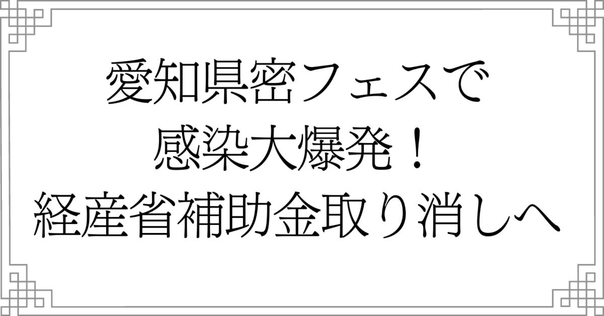 f:id:kaigonokaeru:20210908092917p:plain
