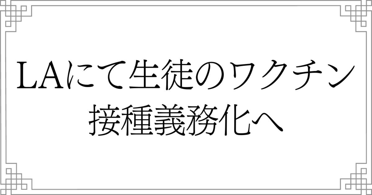 f:id:kaigonokaeru:20210910144304p:plain