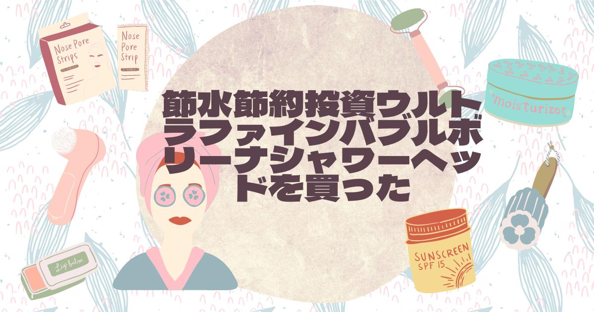 f:id:kaigonokaeru:20210914174940p:plain