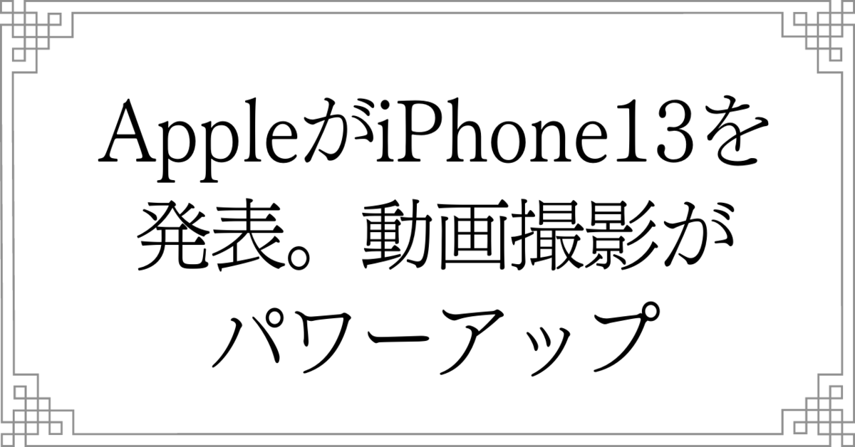 f:id:kaigonokaeru:20210915114721p:plain