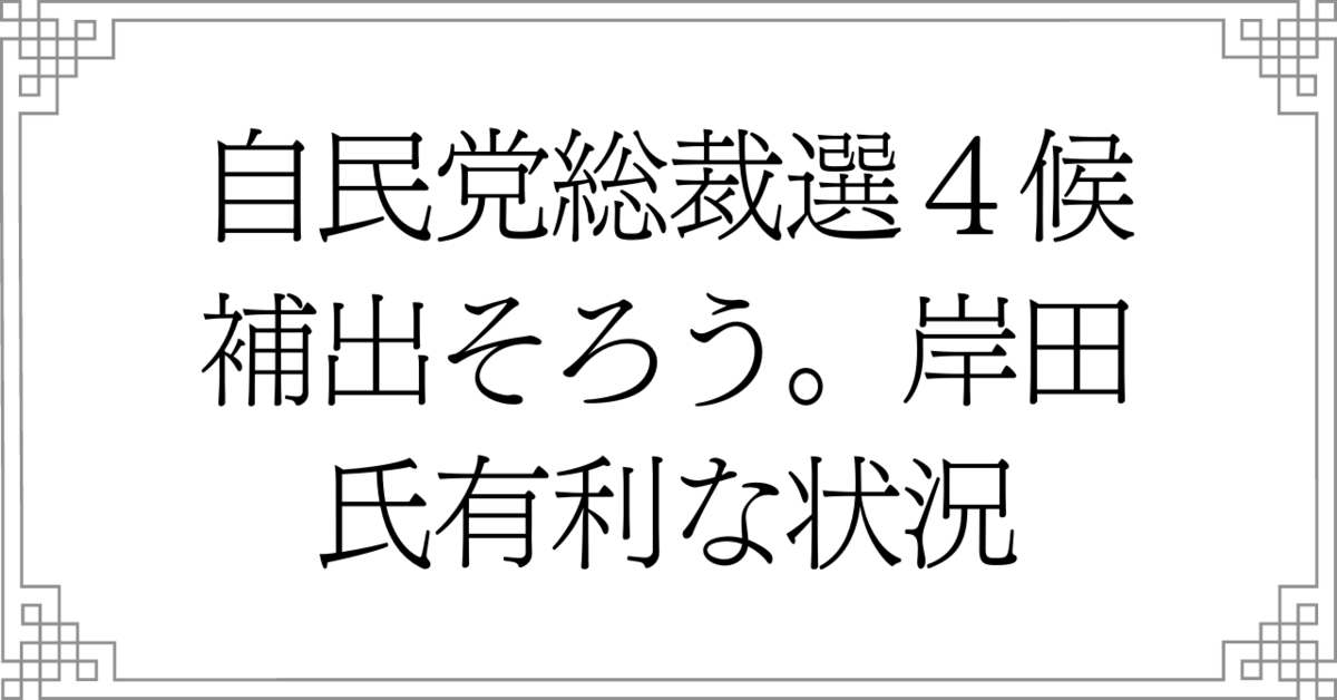f:id:kaigonokaeru:20210917113647p:plain