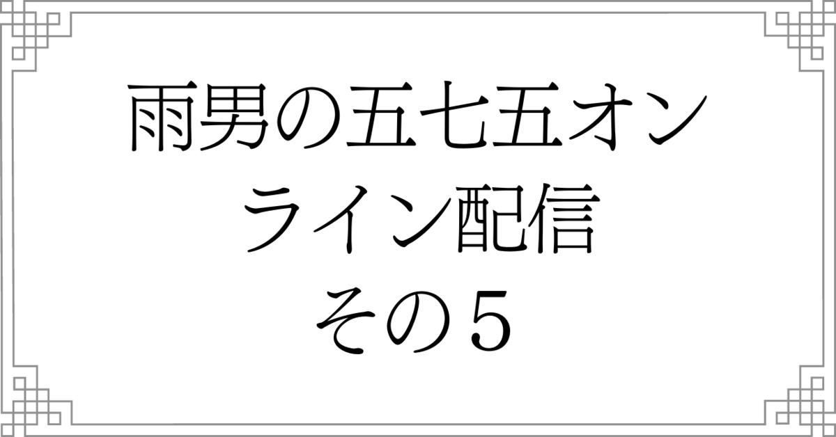 f:id:kaigonokaeru:20210917212657p:plain