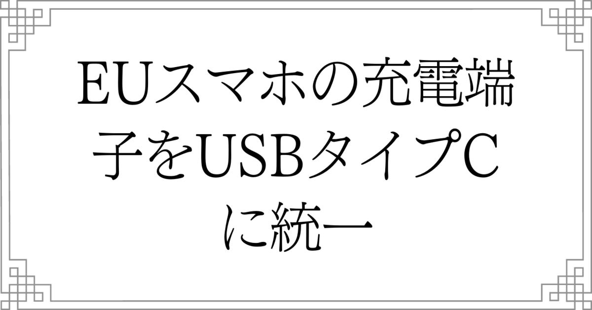 f:id:kaigonokaeru:20210924174809p:plain