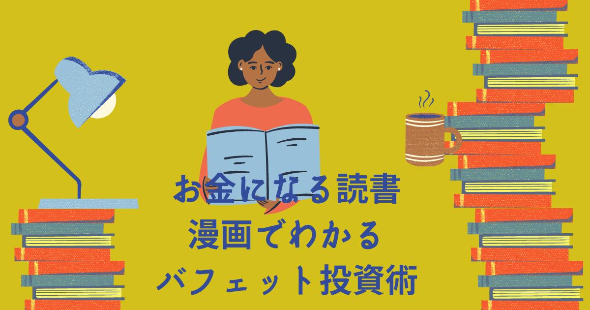 f:id:kaigonokaeru:20210925171139p:plain