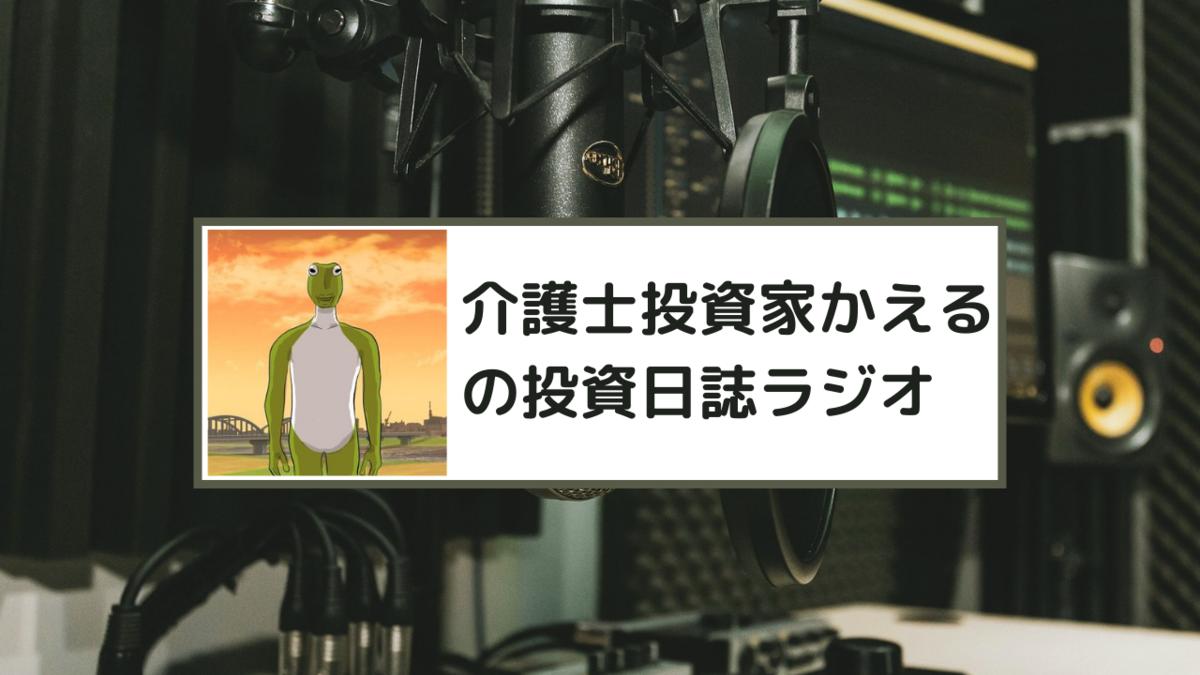 f:id:kaigonokaeru:20210928191431p:plain