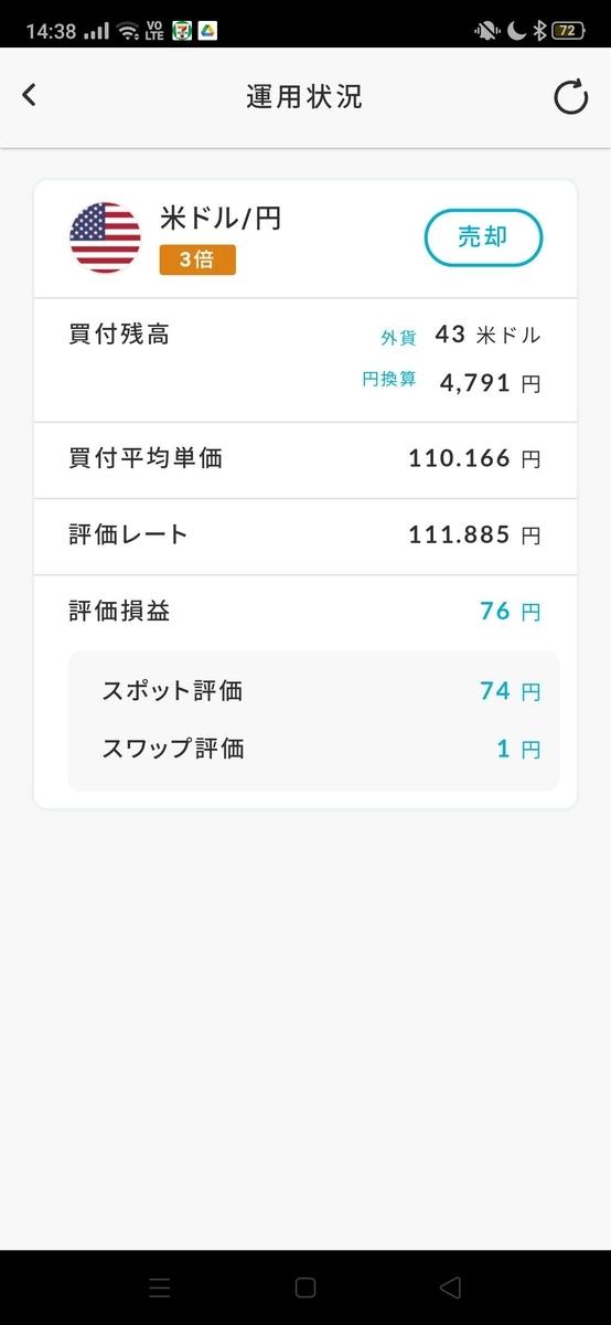 f:id:kaigonokaeru:20210930165935j:plain