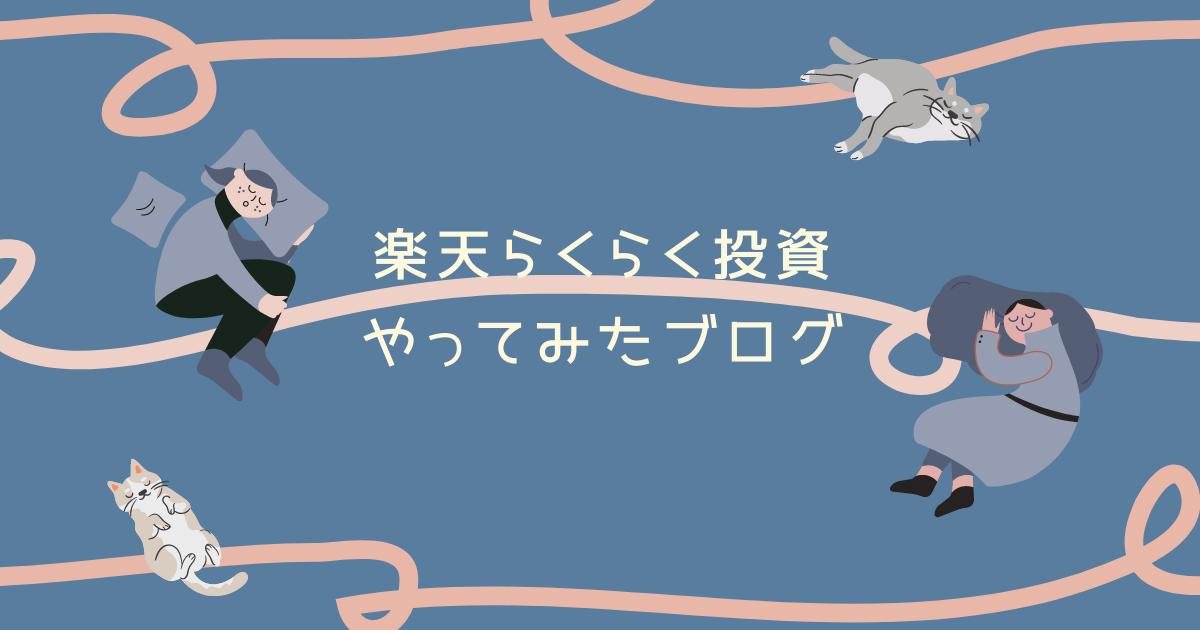 f:id:kaigonokaeru:20210930175833p:plain