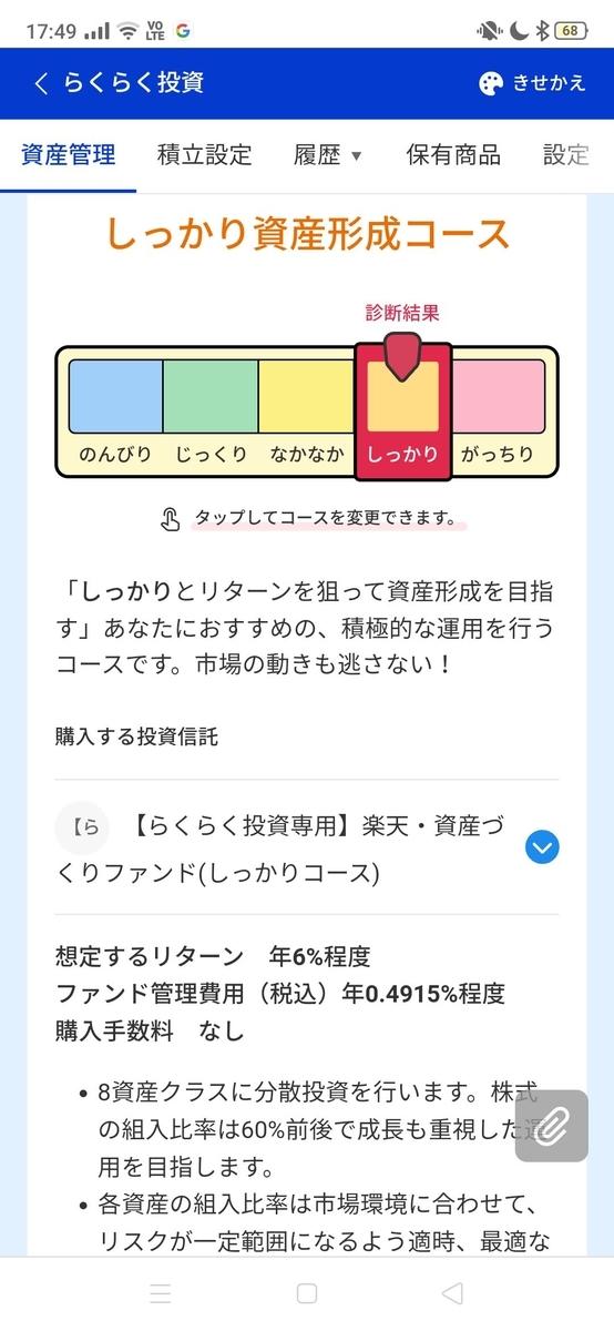 f:id:kaigonokaeru:20210930180123j:plain