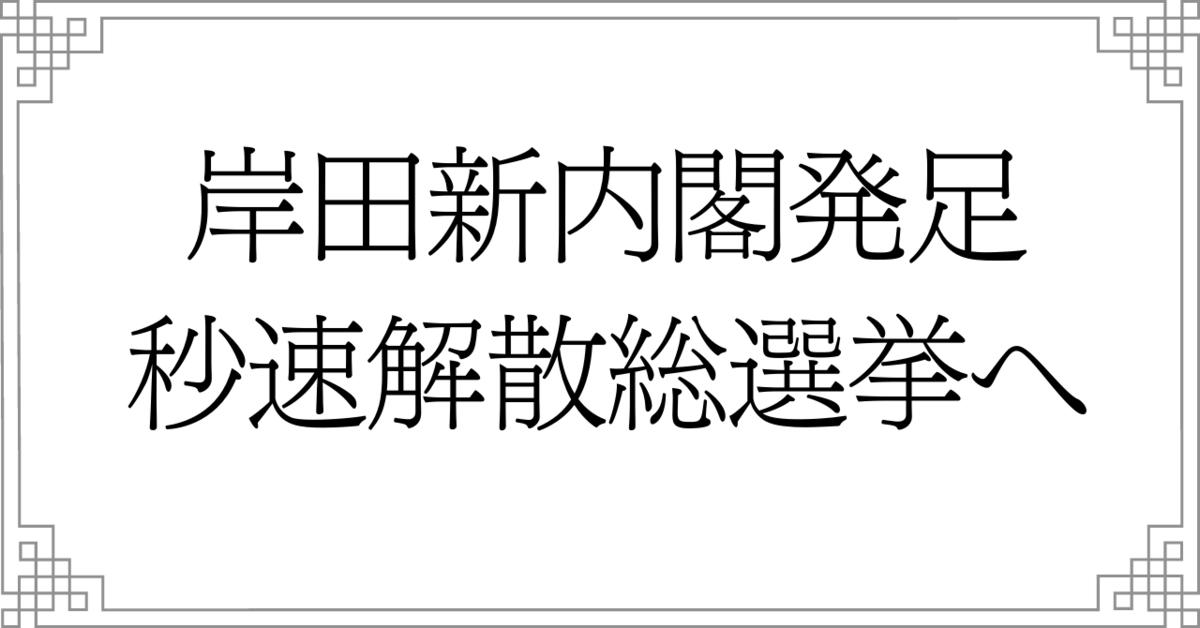 f:id:kaigonokaeru:20211005154920p:plain