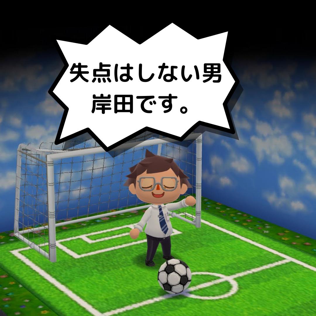 f:id:kaigonokaeru:20211005155453p:plain